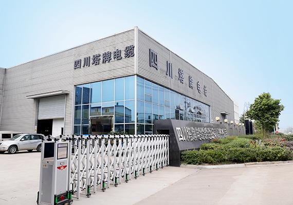 四川必威体育betway官网必威亚洲备用网16个历史节点